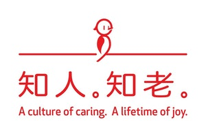 Chung Wah Home Care Packages logo
