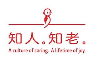 Chung Wah Community & Aged Care logo