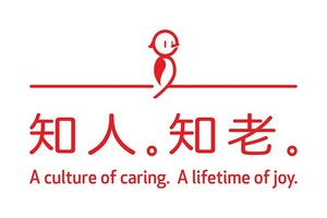 Chung Wah Community & Aged Care logo