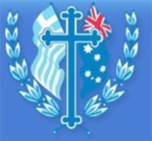 Hellenic Community of Western Australia (HCWA) logo