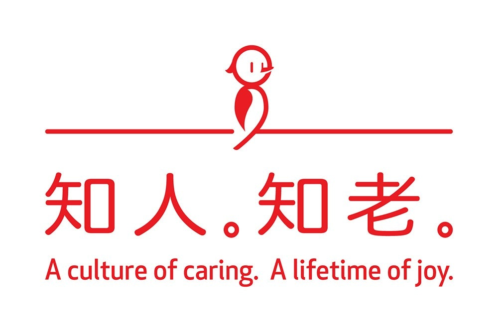Chung Wah Centre Based Day & Respite Care logo