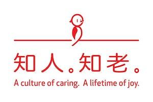 Chung Wah CAC Community and Respite Hub logo