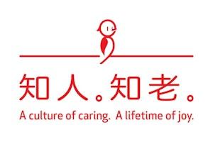 Chung Wah Community and Respite Hub logo