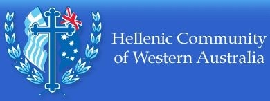 Hellenic Community Aged Care logo